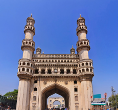 India Charminar Placeholder