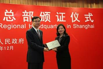 Shanghai recognition