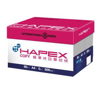 HAPEX Copy Paper_A4_80gsm_BOX